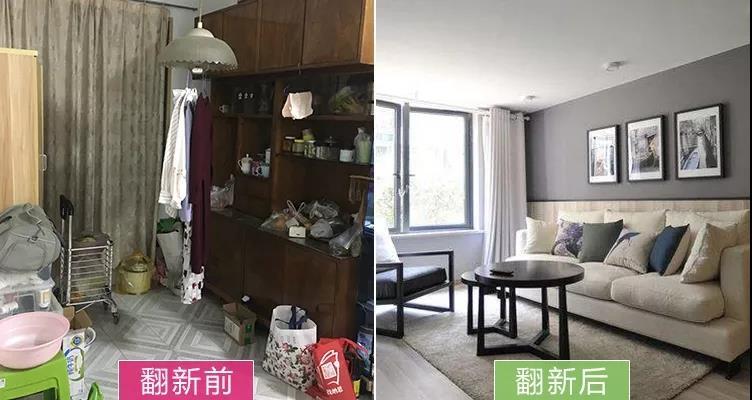客厅翻新前后对比图